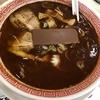 ちょっと紹介が遅れたけど・・・「幸楽苑」の「チョコレートらーめん」を食べて見たぞ!!~人生初の「チョコレートらーめん」は結構美味かった!!~