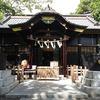 休日おでかけパスで玉前神社・寒川神社へお参り【春分の日/秋分の日のレイライン】