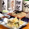 【オススメ5店】大和・中央林間・長津田(神奈川)にあるそばが人気のお店