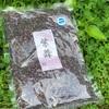 【長野県白馬村】古代米「紫米」が美味しい!ローカルおすすめのお土産紹介◎