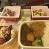 JALで行った台湾旅行記 1日目