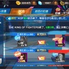 【KOF】新イベント(THE KING OF FIGHTERS)始まってました!