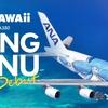 2019年5月 ANAハワイ線に大型機エアバスA380型機が就航!