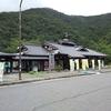 兵庫県北部おすすめ道の駅
