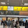 湘南スマブラ大会~新天地~ 最寄り駅JR藤沢駅から会場への行き方