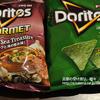 新発売試してみたよ!ドリトス・グルメ ガーリックと海の恵み味&ドリトス Rock'n'Green ハラペーニョ&チーズ味