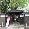 大阪まち遊学2011 [7]「がもよん」に寄ってこ!(受付中)