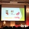イノベーションを促進する場のデザインとは?(Hack Osaka レポート2)