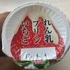 北海道乳業 れん乳プリンいちご 食べてみました