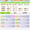 【ウマ娘】キャンサー杯反省会?