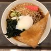 富士そば「特撰富士そば」は450円(税込)の節約ダイエット系メニュー。