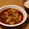 麻婆豆腐を作った