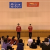 『富山グラウジーズバスケットボールクリニック』を開催しました🏀