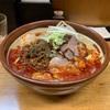 味噌っ子 ふっく 『チャーシュー坦々麺 麺大盛り 野菜大盛り』