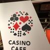 【大阪遠征記】カジノカフェへ行きました!