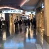羽田空港ANAラウンジ国際線 利用方法