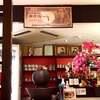 2泊4日弾丸ケアンズ⑦ 日本食『Matsuri Restsurant(まつり レストラン)』でディナー