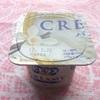 【デザート系ヨーグルト】森永「ビヒダス クリーミーバニラ」は、トロトロさとバニラの甘さがくせになりそうです♪