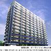 【山口・全戸完売】オーヴィジョン新山口駅ネクシア2017年6月完成