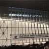 欅坂46 2nd アニバーサリーライブに参戦!