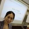 コミュニケーション講座を開催しました!