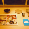 「私の選んだ一品2017 グッドデザイン賞審査委員セレクション」展