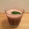 ホエイ+『チョコレートシロップ』