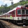 《近鉄》【写真館41】南大阪線でまだ残るKIPSラッピング
