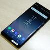 【Galaxy Note 8】フリーズで強制再起動方法