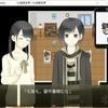 篠宮 七海 『OMO Sisters』(おもらし系・健気、恥ずかしがり屋)