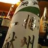 『播州一献  純米  夏辛』 暑い日でも、や(さ)っぱり飲みたい日本酒。