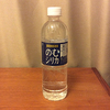 結果70:シリカ水を飲み始めて2ヶ月経過