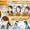 【しごと】月刊ローチケHMV8/15号