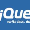 jQueryへの依存を外す方法
