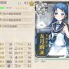 【艦これ】どうしても勲章が欲しいので3-5(北方海域戦闘哨戒)であれこれ試してみた・下ルート編【EO攻略】