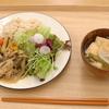 彩り野菜と豚の生姜焼き