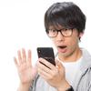 iPhone6 Plusが突然リンゴループ(リンゴの画面でひたすら再起動)に!!アップル修理店に持ち込むも修理は断念