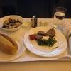 エミレーツビジネスクラス ディナー 機内食