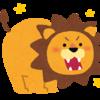 獅子座三日月の願いごと