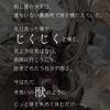 【シノアリス】 現実篇 赤ずきんの書 四章 ストーリー ※ネタバレ注意
