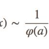 算術級数の素数定理