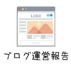 【ブログ11か月目】2018年3月運営報告~Feedly導入+目次非表示化~