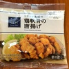 コリコリ食感の鶏軟骨の唐揚げローソン内容量80g炭水化物12.1g