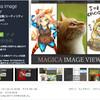 【新作/ セール / 無料アセット】アニメっぽく見せる「セルシェーディング」と「アウトライン」シェーダ - 新作無料 / 日本作家の新作!Unityエディタウィンドウに資料などの画像が表示できるエディタ「Magica Image Viewer」/ 宇宙船内部の高品質3Dモデルが$1.24  97%OFF! / 動的なマスクで指定した場所だけブレンドシェイプ「Mesh Transformation」