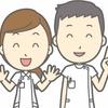 看護師を辞めたい、転職したいあなたが今すぐ登録すべき転職サイトベスト5