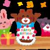 貧困アラサーデブス的誕生日の過ごし方~誕生日に予定がないあなたに~