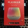 【レビュー】オシャレなキャンドル『PLAY BULB』買ってみた