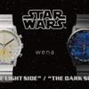 【お知らせ】wena wrist pro Chronograph set /STAR WARS limited edition 「WNW-SB14A」 ご愛用のお客様へ 誤表記のお知らせとお詫び