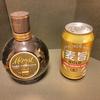 ビール(発泡酒)のカクテル2種 チョコレートビールとシャンディガフ