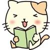 【読後感最高!】40代後半会社員がおすすめする本3選